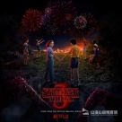 怪奇物語 第三季電視劇原聲帶 Stranger Things: Soundtrack from the Netflix Original Series