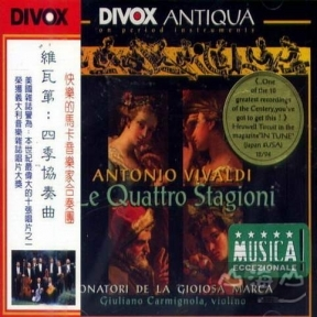 維瓦第:四季 Antonio Vivaldi:The Four Seasons