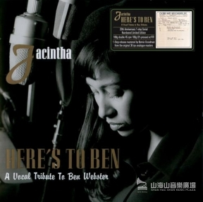 【預購】【黑膠唱片LP】我心深處(向Ben致敬) Here's To Ben A Vocal Tribute To Ben Webster(One-Step Plating)