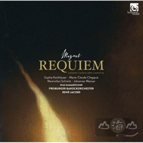 【黑膠唱片LP】莫札特 : 安魂曲 K626 Mozart: Requiem in D minor,K626