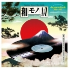 【預購】【黑膠唱片LP】WAMONO A to Z Vol. II - Japanese Funk 1970-1977