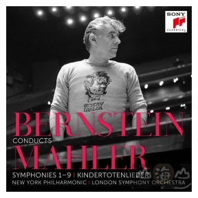 【黑膠唱片LP】伯恩斯坦指揮馬勒大全集 Bernstein Conducts Mahler - The Vinyl Edition (15LP)