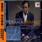布拉姆斯: 韓德爾變奏曲、兩首狂想曲 Brahms: Handel Variations、Rhapsodies、Piano Piece Opp.118&119