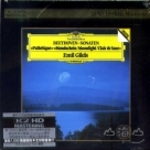 【K2HD】貝多芬: 鋼琴奏鳴曲, 月光 Piano Sonatas - Pathetique/ Moonlight