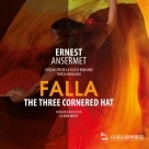 【黑膠唱片LP】法雅:三角帽 Falla: The Three Cornered Hat