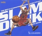 【日版】灌籃高手 主題歌集 THE BEST OF TV ANIMATION SLAM DUNK ~Single Collection~