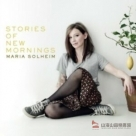新的一天 Stories Of New Mornings