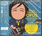 【日版】OPUS ALL TIME BEST 1975-2012