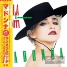 【黑膠唱片LP】La Isla Bonita (Super Mix) (Green Vinyl)