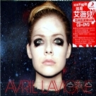 就是艾薇兒(亞洲巡演獨佔版CD+DVD) Avril Lavigne (Asian Tour Edition) CD+DVD