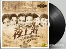 【黑膠唱片LP】夜上海-上海老歌精選集 The Night of Shanghai-,The Best Pop Songs,between 1930s and,1940s in Shanghai