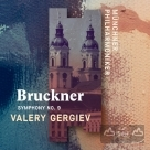 布魯克納:第九號交響曲  Bruckner: Symphony No. 9 (recorded live at St. Florian)