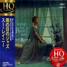 【HQCD】雨中歡唱 Songs For A Raney Day