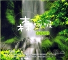 【出清價】森呼吸-養生有氧 To Concentrate Our Attention On Mind