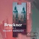 布魯克納:第二號交響曲 Bruckner: Symphony No. 2 (recorded live at St. Florian)