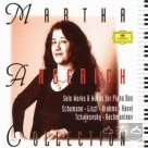 獨奏與雙鋼琴作品集 Martha Argerich:Solo Works and Works for Piano - 4CDs