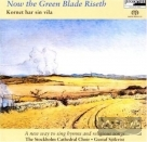 【SACD】麥田之歌 Now The Green Blade Riseth