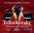 【SACD】柴可夫斯基:芭蕾組曲的雙鋼琴版 Tchaikovsky: Ballet Suites for Piano Duo