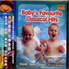 寶寶最愛古典金曲 BABY'S FAVOURITE CLASSICAL HITS