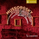 【SACD】穆索斯基:展覽會之畫 Moussorgsky: Pictures at an Exhibition