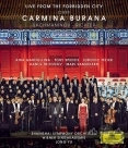 【藍光BD】DG 120週年---北京紫禁城音樂會實況  Live From The Forbidden City /Orff : Carmina Burana