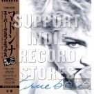 【黑膠唱片LP】True Blue (Super Club Mix) Blue vinyl